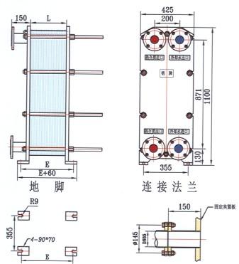 BR0.23系列板式换热器