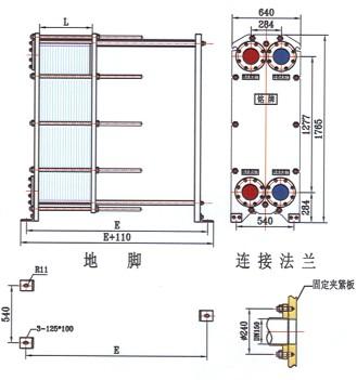 BR0.6板式换热器